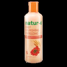 Natur-E Orange Energizing Hand & Body Lotion 245 ml